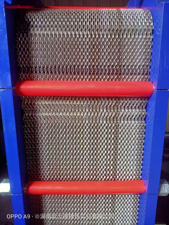 板式热交换器,板式换热器,换热器,板式冷凝器,板式冷却器,定压补水机组,不锈钢水箱,板式换热器,板式换热厂家,板式换热器直供,换热器,换热设备,全焊接板式换热器,宽流道板式换热器,钎焊板式换热器,卫生级板式热交换器,列管式油冷器,容积式换热器,水箱盘管换热,板式换热器机组,换热器厂家,换热机组,空气换热器,不锈钢水箱,温控设备,稳压罐,定压补水机组,汽水混合器,螺杆夹紧器,换热器维修