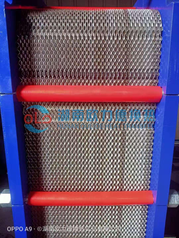 板式热交换器,板式换热器,板式换热厂家,板式换热器直供,换热器,换热设备,全焊接板式换热器,宽流道板式换热器,钎焊板式换热器,卫生级板式热交换器,列管式油冷器,容积式换热器,水箱盘管换热,板式换热器机组,换热器厂家,换热机组,空气换热器,不锈钢水箱,温控设备,稳压罐,定压补水机组,汽水混合器,螺杆夹紧器,换热器维修